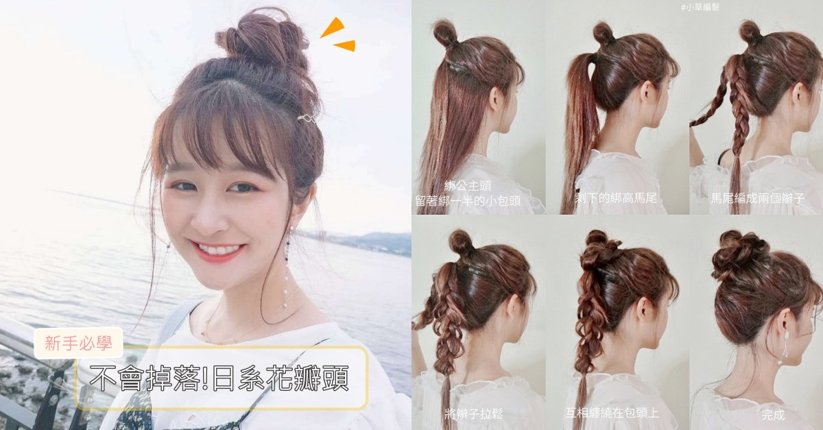 hairstyle01