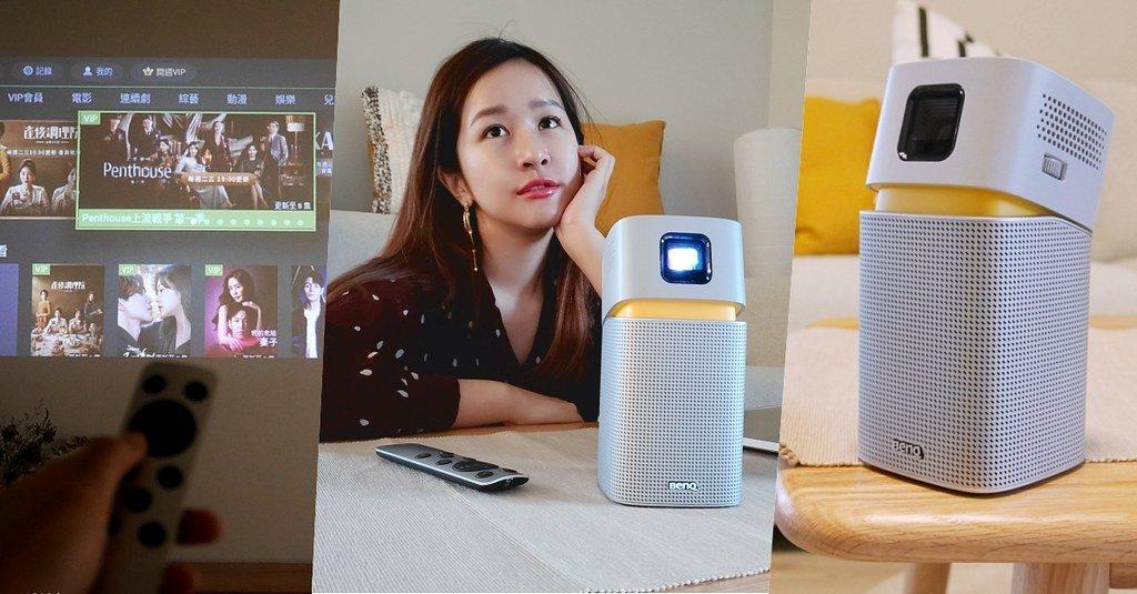 微型投影機。BenQ LED無線行動投影機GV1,就愛窩在家打造私人電影院